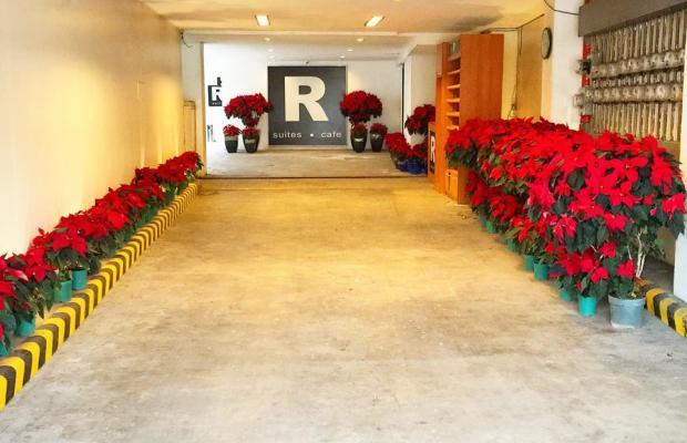 фотографии R Suites изображение №4