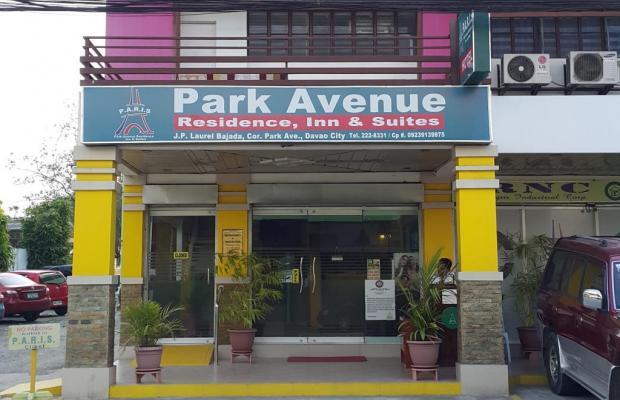 фото отеля Park Avenue Residence Inn & Suites изображение №5
