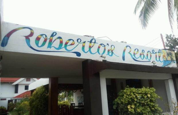 фотографии Roberto's Resort изображение №4