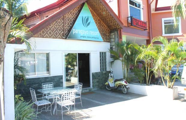 фото отеля Paragayo Resort изображение №21