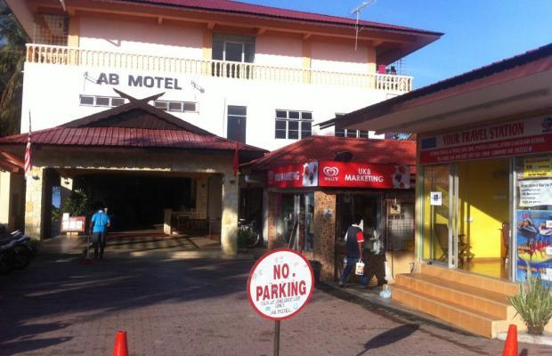 фото отеля AB Motel изображение №17