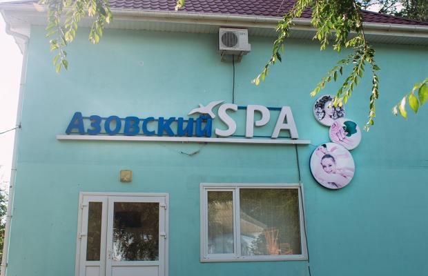 фото отеля Азовский (Azovskij) изображение №13