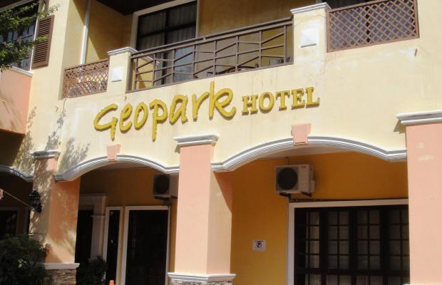 фотографии отеля Geo Park Hotel Oriental Village изображение №47