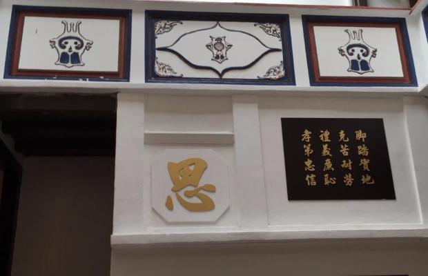 фото The Baba House Malacca изображение №6