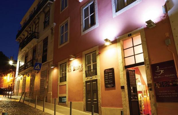 фото отеля Solar Dos Mouros изображение №21