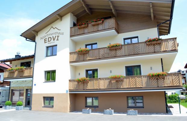 фотографии отеля Apartments Edvi изображение №3