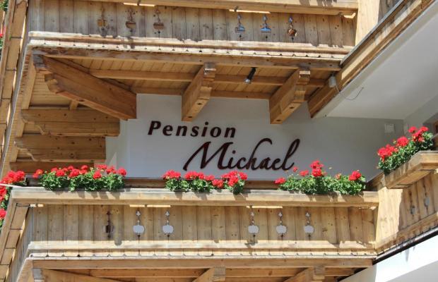 фотографии Pension Michael изображение №16