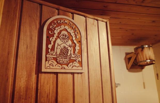 фото отеля Пятигорье (Pyatigorje) изображение №9