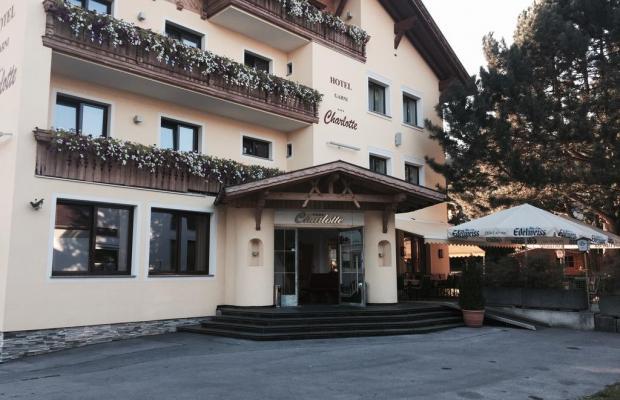 фотографии отеля Charlotte Hotel изображение №3