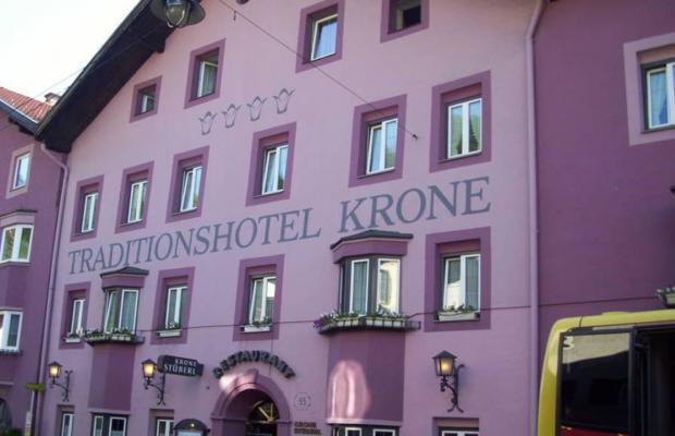 фото Hotel Krone изображение №14