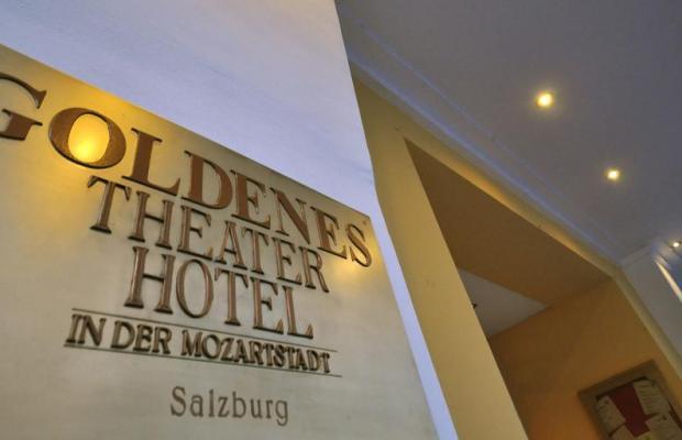 фотографии Goldenes Theater Hotel изображение №8