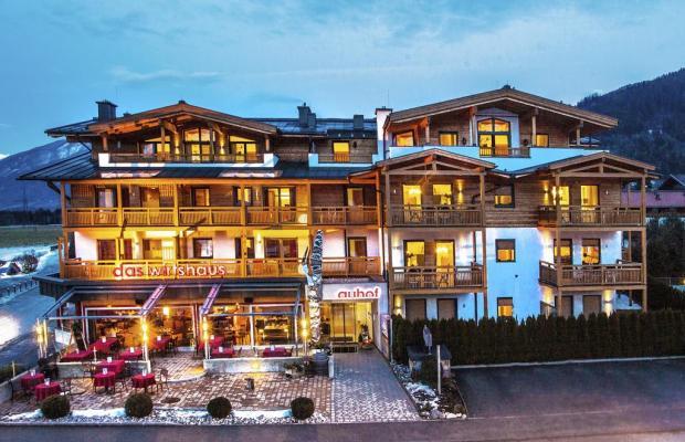 фото отеля Auhof изображение №1