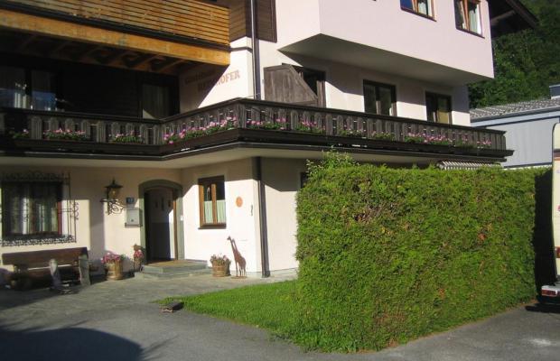 фото отеля Apartments Gletscherblick изображение №1