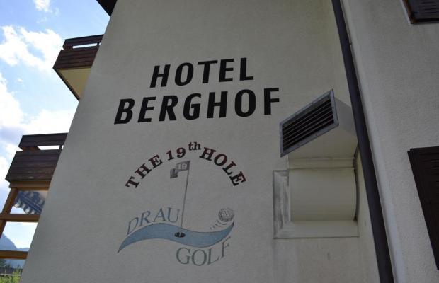 фотографии Golfhotel Berghof изображение №36