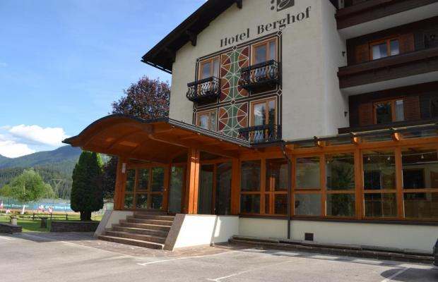фотографии отеля Golfhotel Berghof изображение №35
