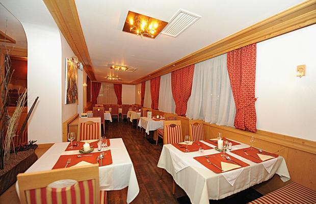 фото отеля Konig изображение №5