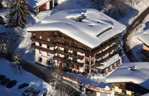 фотографии Kunst-Hotel Kristina изображение №16