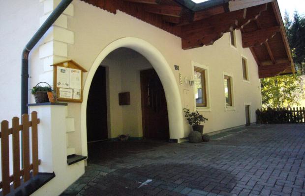фото отеля Haus Dorfblick изображение №9