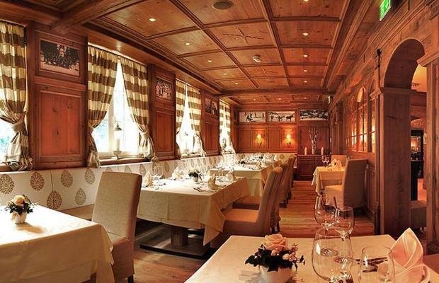 фото Verwoehnhotel Bismarck изображение №10