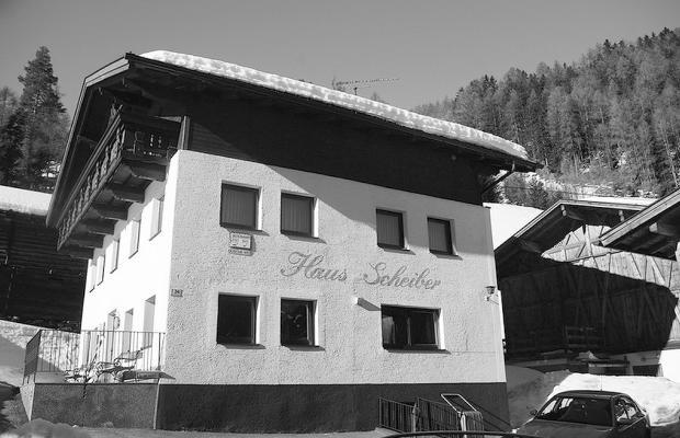 фотографии отеля Haus Scheiber (ex. Haus Paula Scheiber) изображение №3