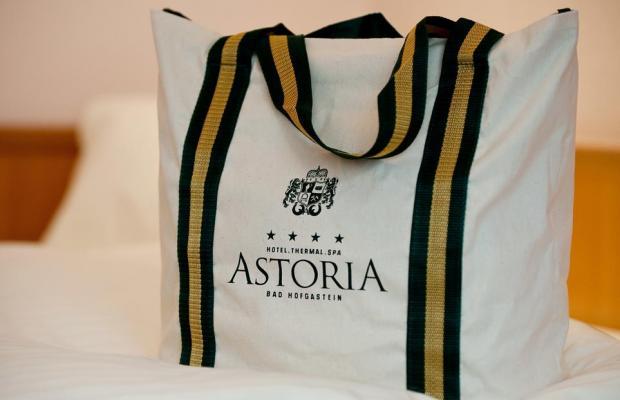 фото отеля Astoria Garden - Thermenhotels Gastein (ex. Thermal Spa Astoria) изображение №29