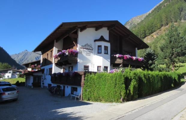 фотографии отеля Alpenhausl изображение №23
