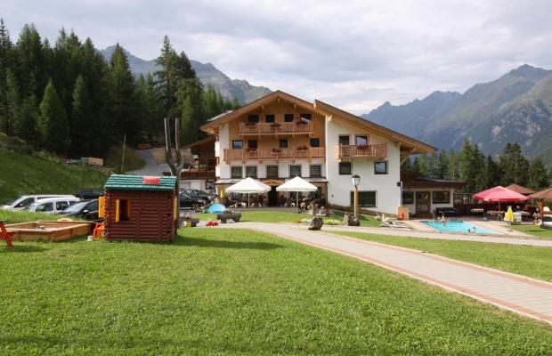 фотографии отеля Waldesruh изображение №43