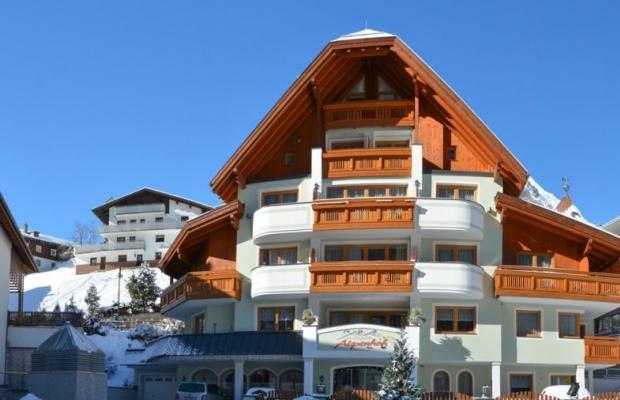 фотографии отеля Garni Alpenhof изображение №3