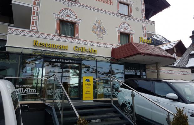 фото отеля Gramaser (ex. Grillalm) изображение №1