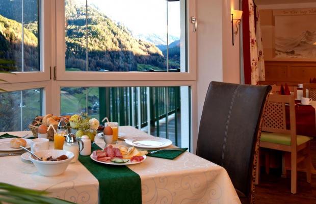 фото отеля Tiroler Adler изображение №9