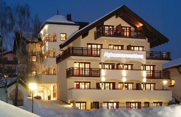 фото Alpinsonnenresidenz изображение №34