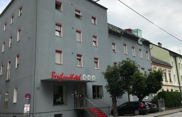 фото отеля Bergland изображение №1