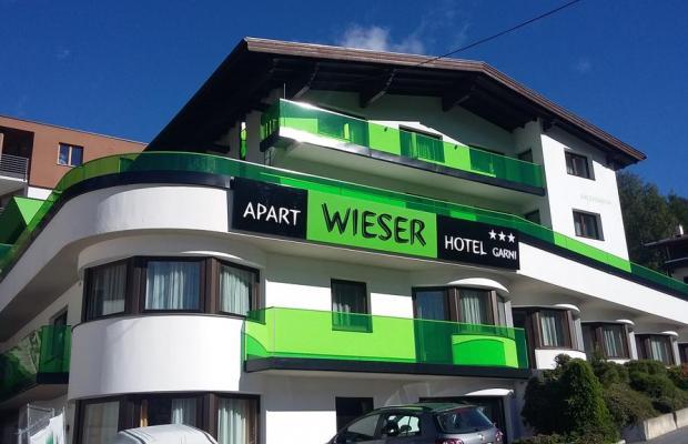 фото отеля Wieser изображение №1