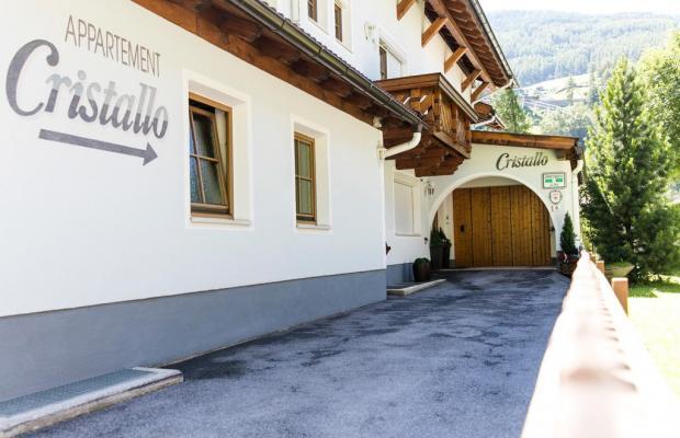 фото отеля Appartement Cristallo изображение №5