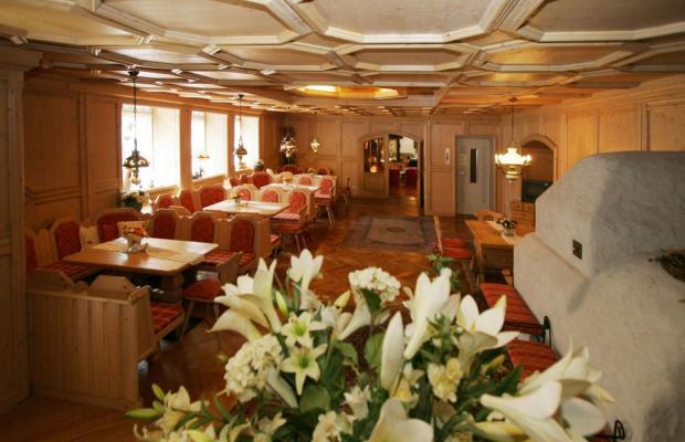 фотографии отеля Ferienhotels Alber изображение №7