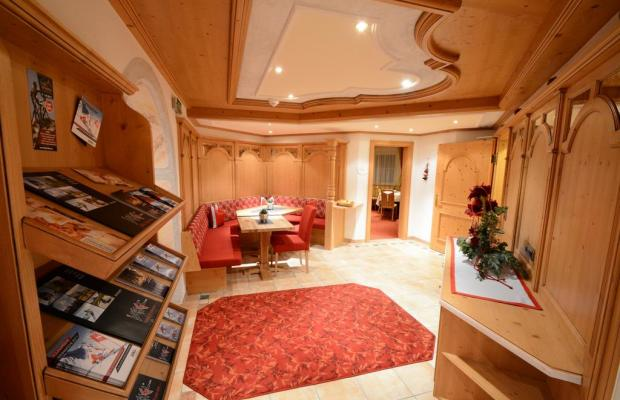 фото отеля Hotel Garni Schmid изображение №5