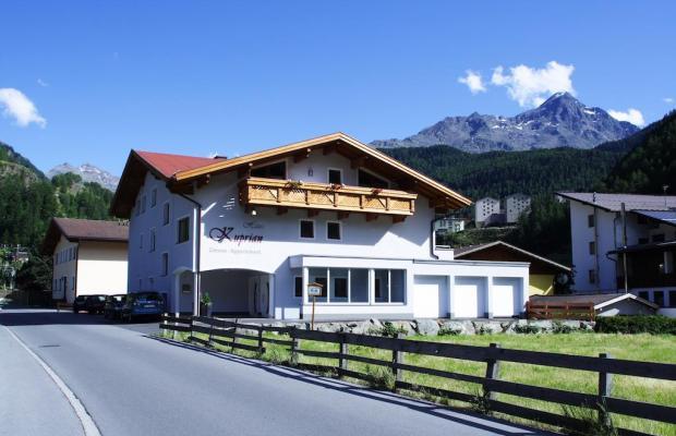 фотографии отеля Haus Kuprian изображение №3
