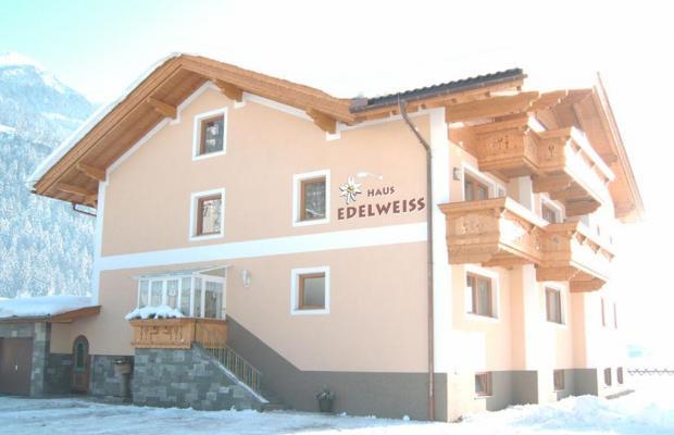 фото Haus Edelweiss изображение №14