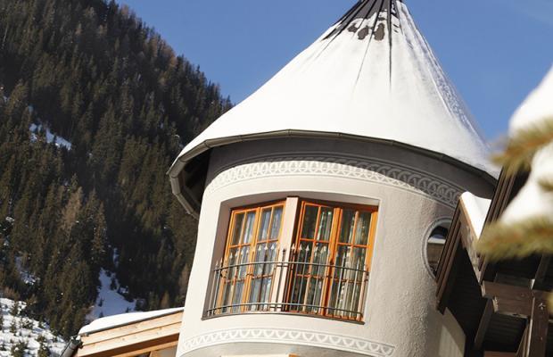 фотографии Alpenhotel Ischgler Hof изображение №96