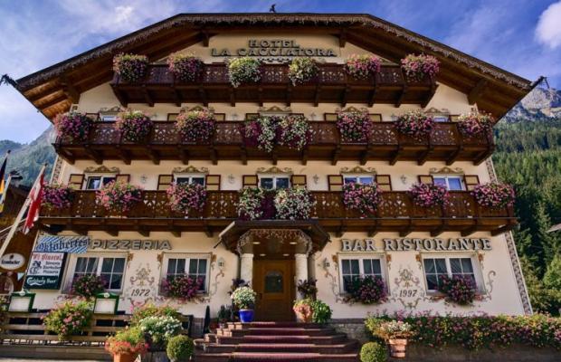 фото отеля La Cacciatora изображение №61
