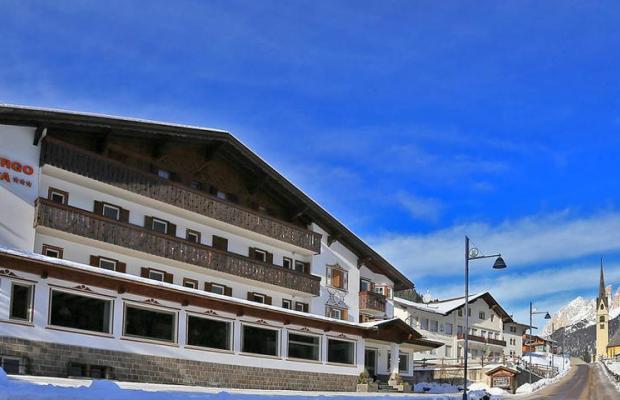 фото отеля Arnica изображение №1