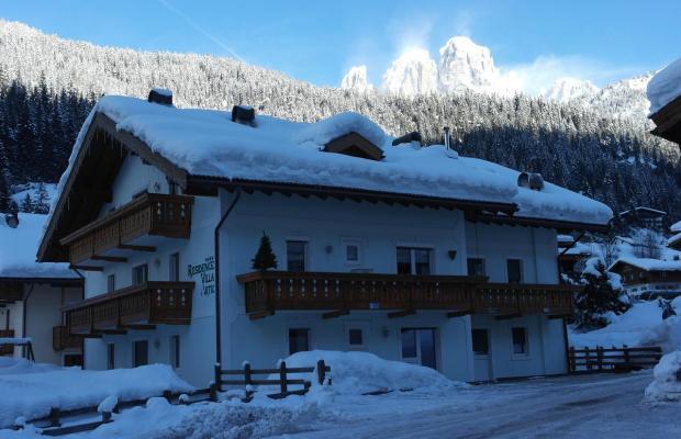 фото Residence Villa Artic изображение №42