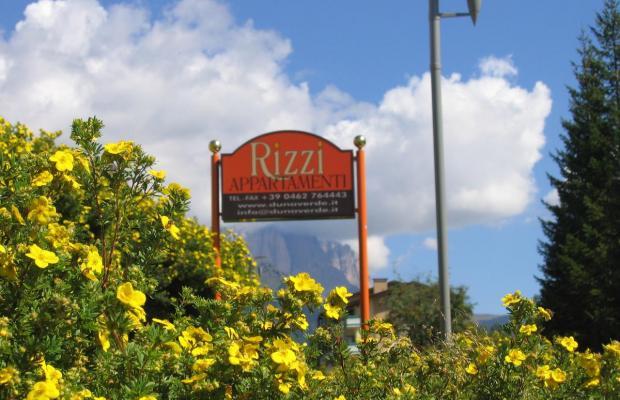 фотографии отеля Duna Verde изображение №35