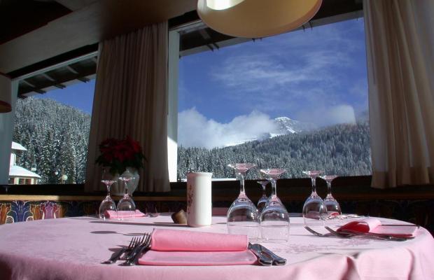 фото Dahu Hotel изображение №14