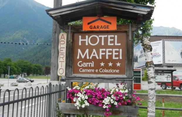 фотографии отеля Нotel Garni Maffei  изображение №15