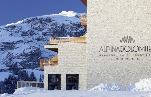 фотографии отеля Alpina Dolomites изображение №31