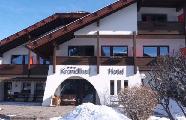 фотографии отеля Krondlhof изображение №3