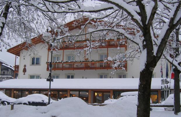 фото отеля Los Andes Castello di Fiemme изображение №1