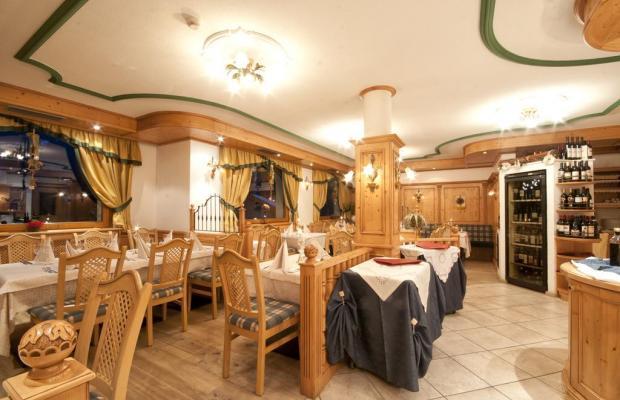 фото Hotel Gianna изображение №14
