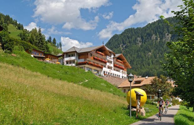 фотографии отеля Interski изображение №35